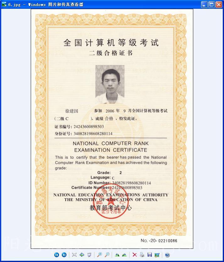 现在职工考出了经济初级证书,代表他有助理经济师资格吗?还是经济员