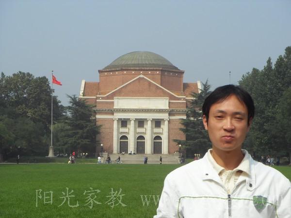 家教 程教员 杭州市余杭实验中学图片