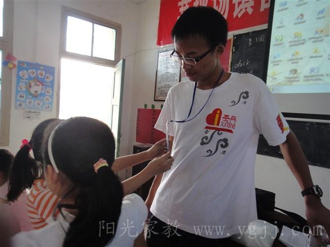 华中师范大学家教 胡教员 湖北省黄陂区第一中学