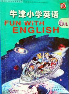 电子课本【六年级牛津英语上册】(苏教2003版)